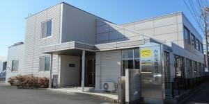 内山電機株式会社